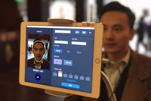 facial-recognition in retail